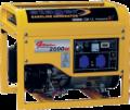 Generator Curent GG 3500 E+B