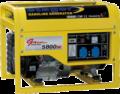 Generator Curent GG 7500 E+B