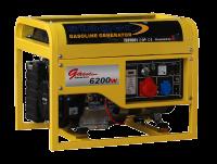 Generator Curent GG 7500-3 E+B